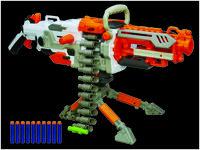 160310 - Legislation Nerf blasters