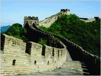 160310 - Legislation Great Walls