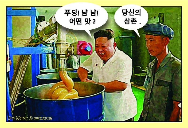 160410- Yum-Yum Pudding - hankul